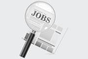 Buscadores de ofertas de empleo por sectores